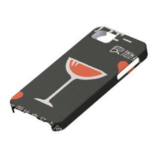 Japanska tändsticksaskannonser för vintage iPhone 5 Case-Mate fodral