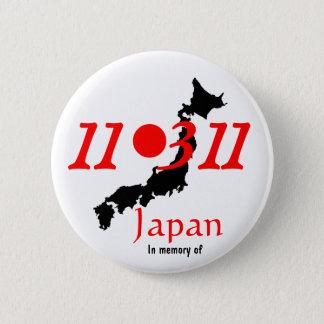 Jordskalv Sendai för Japan lättnadstsunami Standard Knapp Rund 5.7 Cm