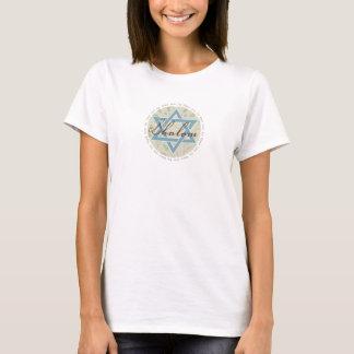 Judisk Shalom glädjeT-tröja T-shirt