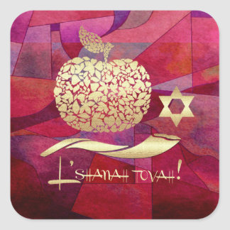 Judiska gåvaklistermärkear för nytt år | Rosh Fyrkantigt Klistermärke