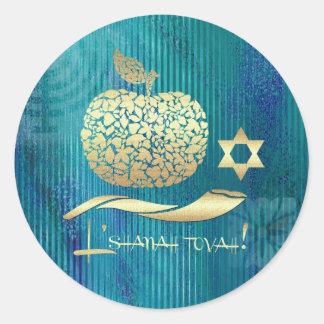 Judiska gåvaklistermärkear för nytt år | Rosh Runt Klistermärke