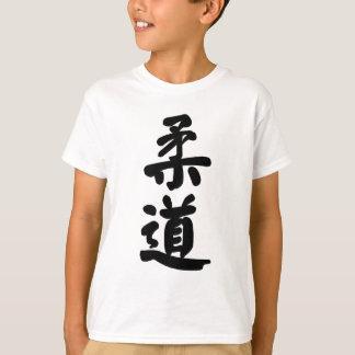 Judo柔道 Tröja