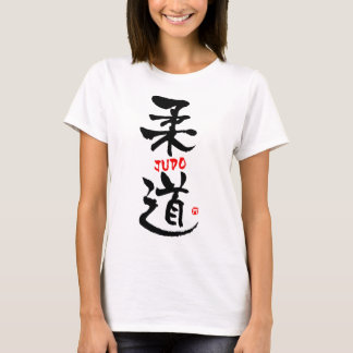 Judo-KANJI T Shirt