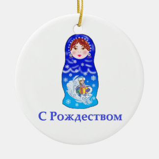 Jul som bygga bo dockan julgransprydnad keramik