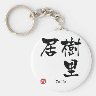 Julie Kanji Rund Nyckelring