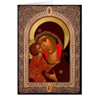 JulNativitykort för ortodoxa kristen Hälsningskort