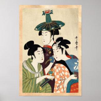 Kall japansk konst för geisha för dam för poster