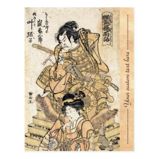 Kall japansk konst för krigare för vykort