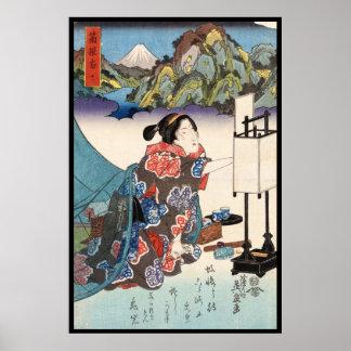 Kall japansk plats för berg för vintageukiyo-edam poster