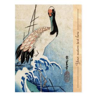 Kall japansk rulla för fågel för vintageukiyo-ekra vykort