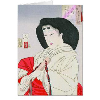 Kall orientalisk japansk gammal geishadamkonst OBS kort
