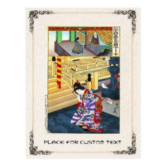 Kall orientalisk japansk konst för vykort