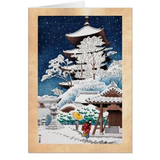 Kall orientalisk japansk snö för hasuiKawase OBS Kort