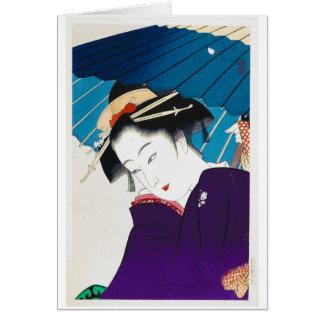 Kall orientalisk Takane Koko Geisha med paraplyet OBS Kort