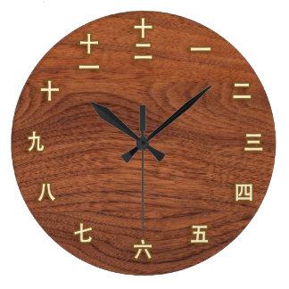Kanji numrerar på den Wood väggen tar tid på Stor Klocka