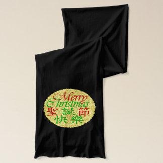 Kanji och engelska sjal