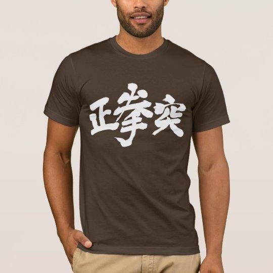 [Kanji] Oi zuki Tröja