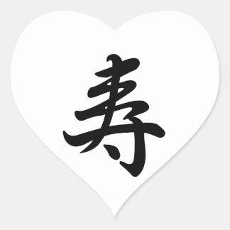 kanjigrattis hjärtformat klistermärke