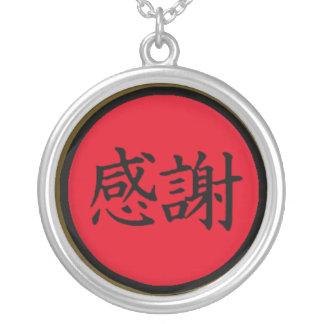 Kanjisymbol för tacksamhet silverpläterat halsband