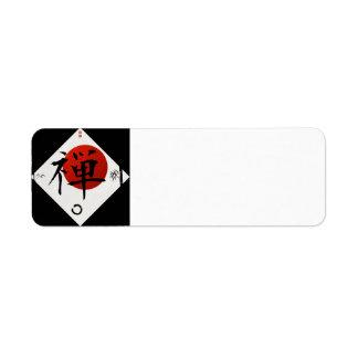 KanjiZen med Enco Lables Returadress Etikett