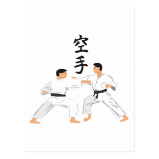 Karate Vykort