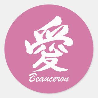 kärlek Beauceron Runt Klistermärke