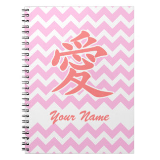 Kärlek i japan med det rosa sparremönster anteckningsbok med spiral