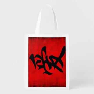 Kärlek i kinesisk Calligraphymålning Återanvändbar Påse