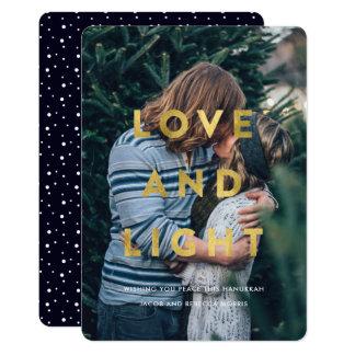 Kärlek och tänder | Fauxguld överdrar det Hanukkah 12,7 X 17,8 Cm Inbjudningskort
