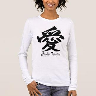 kärlekCesky Terrier Tee Shirts