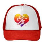 Kärlekhjärtatruckerkeps Baseball Hat