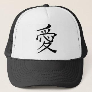 Kärlekordkonst i japansk handstil keps