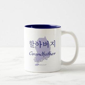 Karta för farfar (korean) Två-Tonad mugg