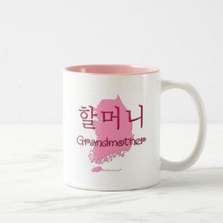Karta för farmor (korean) Två-Tonad mugg