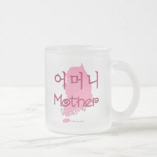 Karta för mor (korean) frostad glasmugg