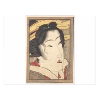 Kasserad Geisha från passioner som kylas vid Vykort
