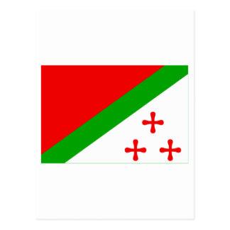 Katanga flagga (1960-1963) vykort