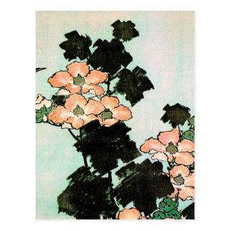 Katsushika Hokusai (葛飾北斎) - hibiskus och Sparrow Vykort