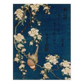 Katsushika Hokusai 葛飾北斎steglits och körsbärträd Vykort
