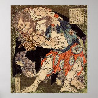 "Katsushika Hokusais ""Sumobrottare affisch"