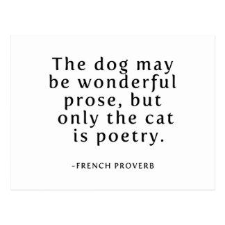 Katter är poesi vykort