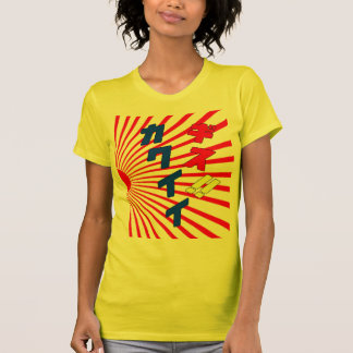 Kawaii~Desu! T Shirts