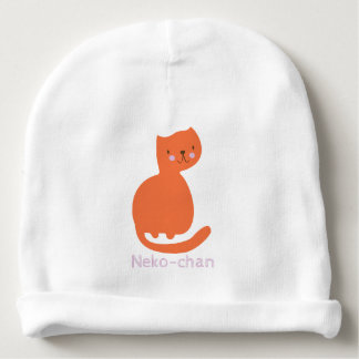 Kawaii gullig orange katt. Tillfoga baby namn
