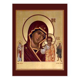 Kazan mor av gudbönkortet vykort