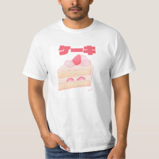 Kēki T-shirts