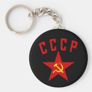 Keychain för CCCP (stil M) Rund Nyckelring