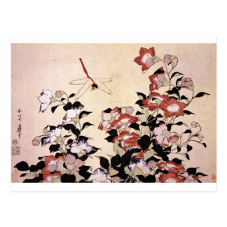 Kinesen sätta en klocka på blomman och sländan vykort