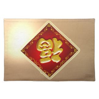 Kinesisk bordstablett för nytt år