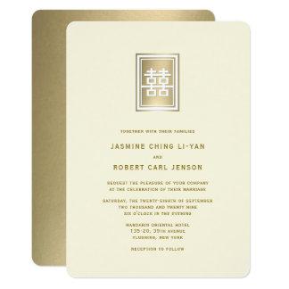 Kinesisk bröllopinbjudan för guld- dubbel lycka 12,7 x 17,8 cm inbjudningskort