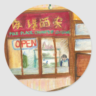 Kinesisk cuisineklistermärke (det Pike stället Runt Klistermärke